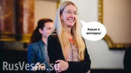«Реформа здравоохранения идёт по самому неблагоприятному сценарию», — экс-советник главы Минздрава Украины