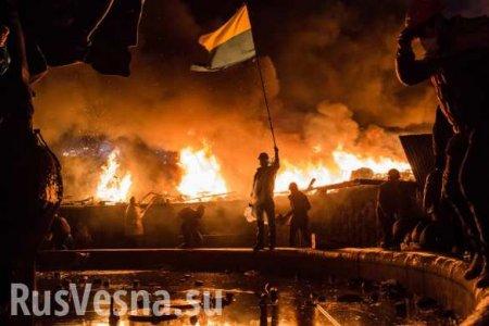 Расследование громких «дел Майдана» приостановлено: в чём причина?