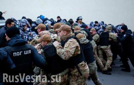 Боевики Нацдружины напали на полицию в Виннице (ФОТО, ВИДЕО)