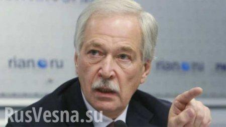 Украине не стоит рассчитывать на пересмотр Минских соглашений, — Грызлов