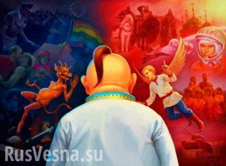Пусть Украиной правят США! — поляк унизил «незалежную» на ТВ (ВИДЕО)