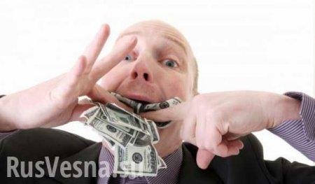 Нардеп Бужанский обвинил Вятровича вкраже денег набанкете вчесть Голодомора (ФОТО)