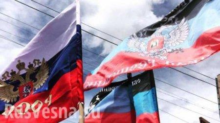Донбасс решает судьбу всей Украины (ВИДЕО)