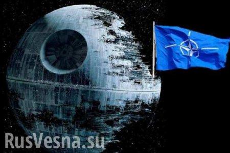 НАТО объявил космос «пятой сферой проведения операций»