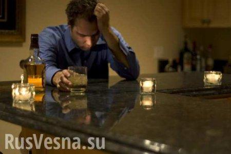 Нет повода не выпить: Когда любовь к алкоголю превращается в опасную болезн ...