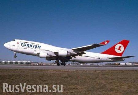 Турецкий самолёт сел на брюхо в одесском аэропорту (ФОТО, ВИДЕО)