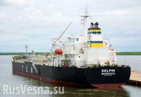 Под Одессой терпит бедствие танкер (+КАРТА)
