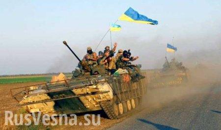 Массированный удар ВСУ — экстренное заявление Армии ДНР