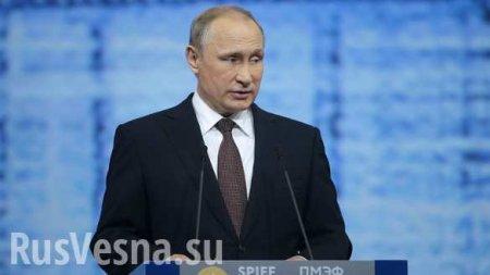 Объявлена дата большой пресс-конференции Владимира Путина