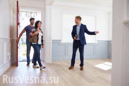 Украинский шок: мужчина пытался продать дом с телом убитой под кроватью