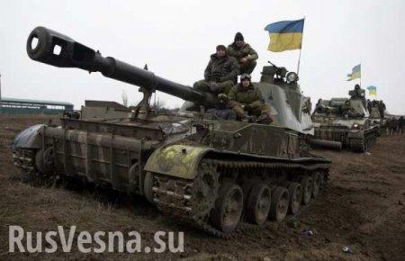 На Донбассе исчезли 45 танков и 22 САУ, нацисты вынудили командование «ООС» ...
