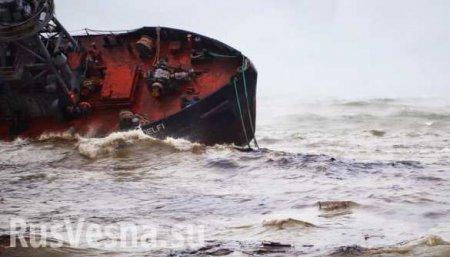 Затонувший в Одессе танкер участвовал в контрабанде нефти, — источники