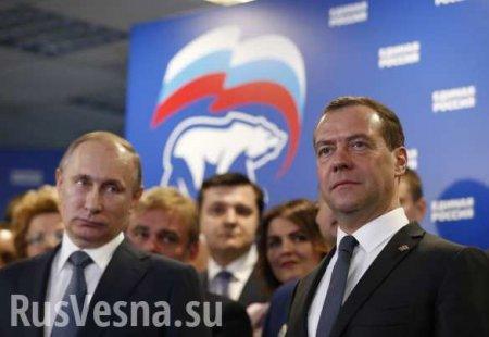 «Терзайте их, трясите». ОчёмПутин иМедведев просили единороссов (ФОТО, ВИДЕО)