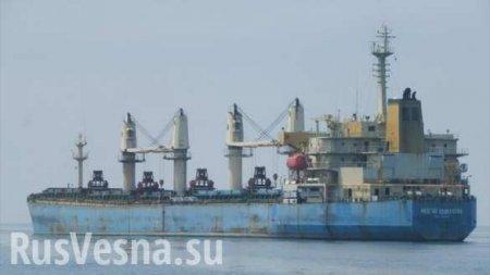 Малайзия задержала судно с украинским экипажем