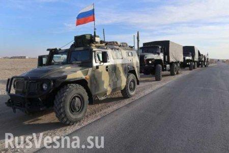 Необычная акция: военные России прибыли в район, где курды поджигали бронемашины (ФОТО)