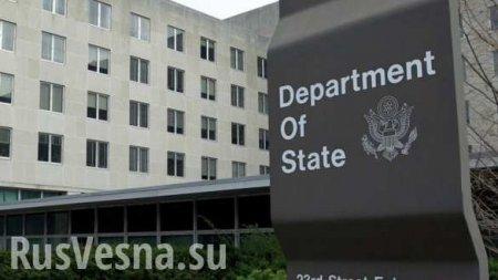 В Госдепе рассекретили документы по отношениям Украины и США