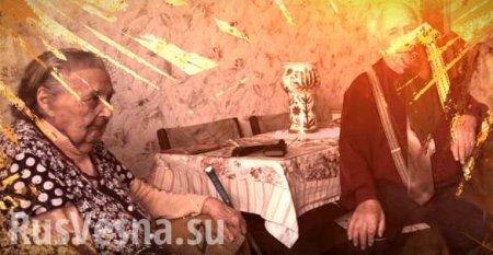 «Для нас здесь лучшая жизнь»— луганские ветераны ВОВ подушам отой иэтой ...