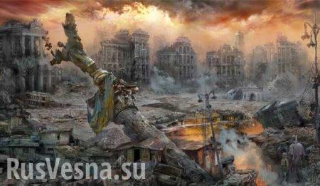 Кризис на Украине неизбежен: будет ли это военный переворот?