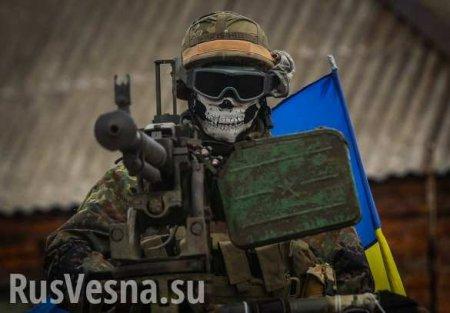 Нацисты на Донбассе взяли в заложники офицера ВСУ, у карателей большие проб ...