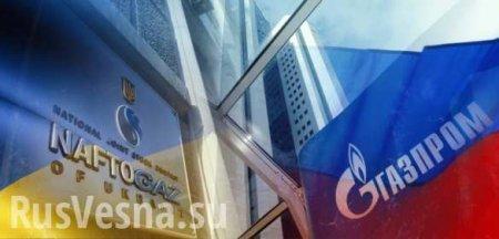 Названа дата новых переговоров по транзиту газа через Украину