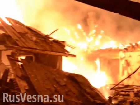 Грелись соляркой и сожгли 6 домов: «подвиги» ВСУ на Донбассе (+ВИДЕО)