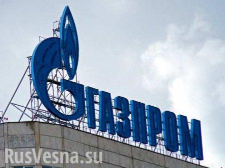 Киев назвал контракт с «Газпромом» абсолютным приоритетом