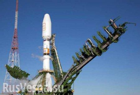 ВКС РФ вывели на орбиту военный спутник (ФОТО, ВИДЕО)