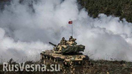 Турция продолжит операцию вСирии, — Эрдоган