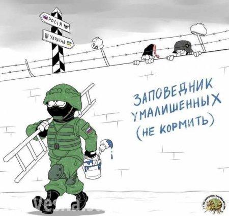 «Сломались»: Генштаб Украины получил неудобный вопрос о«войне» сРоссией
