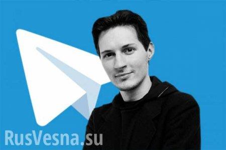 Дурова вызвали в суд США по делу против Telegram