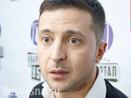 Дипломат высшего уровня: СШАзаморозили помощь Украине после разговора Зеле ...