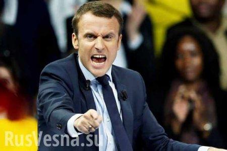 Стала известна реакция Макрона на послание Путина