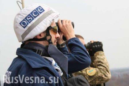 Глава ОБСЕ едет на Донбасс