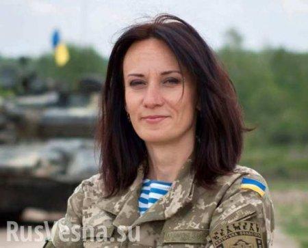 «Режим Зеленского»: обыск у Маруси Зверобой, призывавшей убить президента