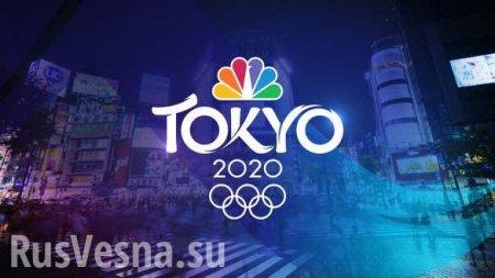 «Поедем в Токио защищать честь страны», — глава Олимпийского комитета Росси ...