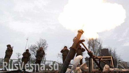 Командование 10-й бригады ВСУ приказало уничтожить вертолёт «побратимов»: с ...