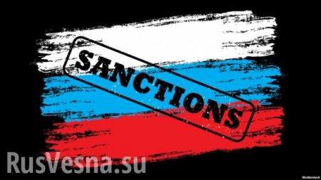 В Госдуме жёстко высмеяли власти Украины после введения новых санкций