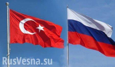 В Турции сравнили Россию со стихийным бедствием для США и Европы