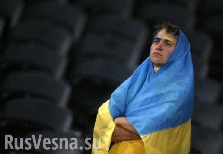 Больше не смешно: крах последней украинской надежды