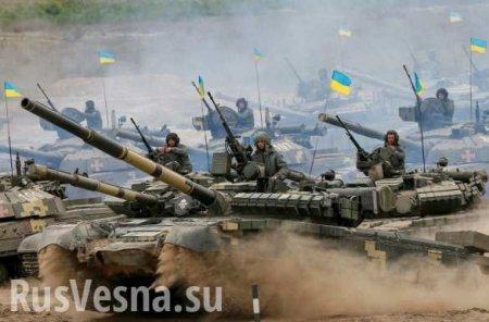 В ЛНР оценили заявление о «пяти сценариях» возвращения Донбасса Украиной