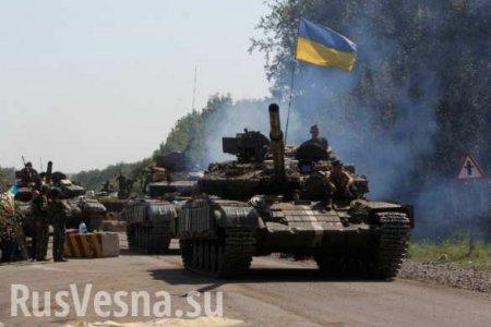 Армия ЛНР перехватила доклад ВСУ американцам, каратели выводят из строя раз ...