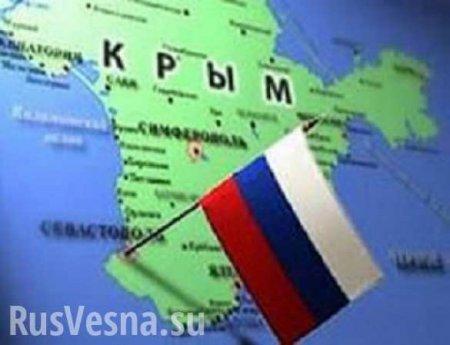 В Apple ответили на украинские претензии из-за российского Крыма
