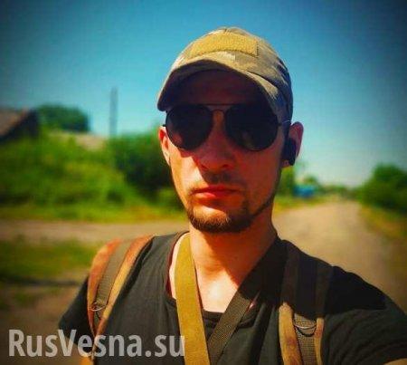 Донбасс: «всушника» из 10-й горно-штурмовой бригады сразила пуля снайпера (ФОТО)