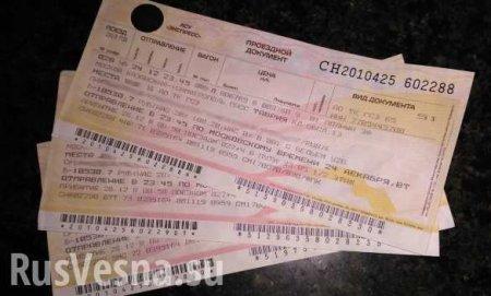 На первые поезда Москва — Симферополь продано более 80% билетов