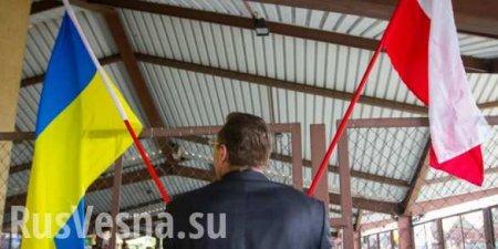 Пропавшего 22года назад украинца нашли вПольше