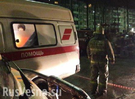 В Ярославле в пятиэтажке прогремел взрыв (ФОТО)