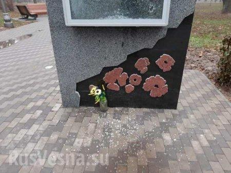 В Полтаве «российский оккупант» прострелил «живой» памятник «АТОшникам» (ФОТО, ВИДЕО)