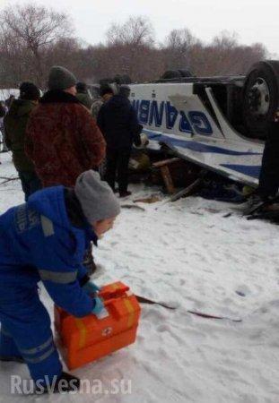 В Забайкалье перевернулся автобус: 15 жертв (+ВИДЕО, ФОТО)