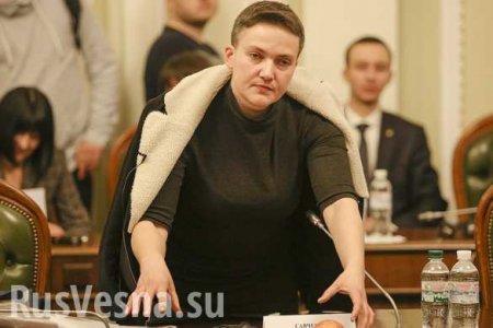 Надежда Савченко рассказала о своём бешеном успехе среди мужчин (ВИДЕО)