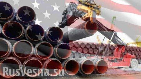 «Новогодний подарок»: Вашингтон готовит подлый удар по Европе и России из-за «Северного потока — 2»